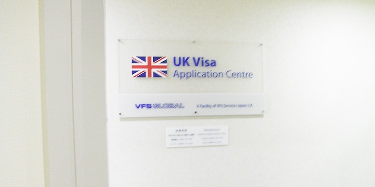 UK Visa Application center 1